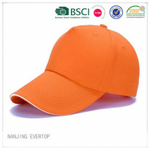 New Coming Soft Textile Five Panel Promotional Cap