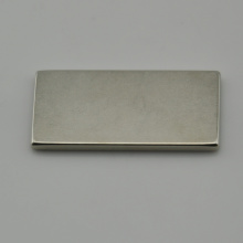 Low Cost for China Rectangular Magnets,Neodymium Rectangular Magnets Manufacturer N42SH neodymium rectangular block magnet supply to Palau Exporter