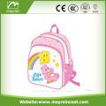 /company-info/520459/school-bags/cheap-hot-sale-school-bag-37112327.html