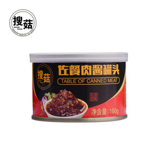 Table Companion Dish mushroom Canned Meat Sauce