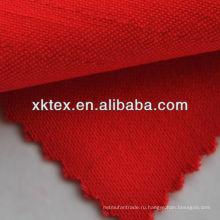 пламя-retardant анти-статическая ткань для одежды