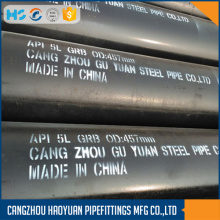 アストムA53 GRB ERW炭素鋼管