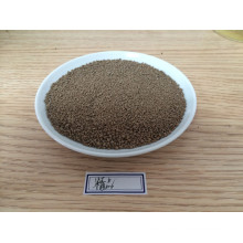 Neue beste Qualität Ernährung Feed Additive Super Aminofeed-R