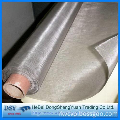 Edelstahl-Drahtgewebe, China Hersteller von Edelstahl-Drahtgewebe.