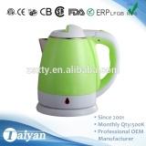1.2L DE 1261 plastic electric kettle set