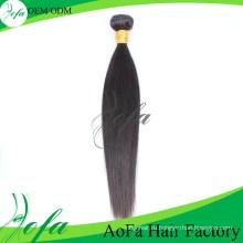 Лучшая цена 100% Виргинские Реми мокрый и волнистые волосы