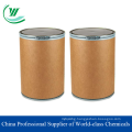 CAS 99-76-3 antiseptic Preservatives cosmetic grade