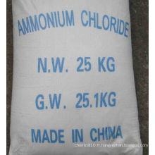 Nouveau produit 99,5% Engrais chimique Chlorure d'ammonium