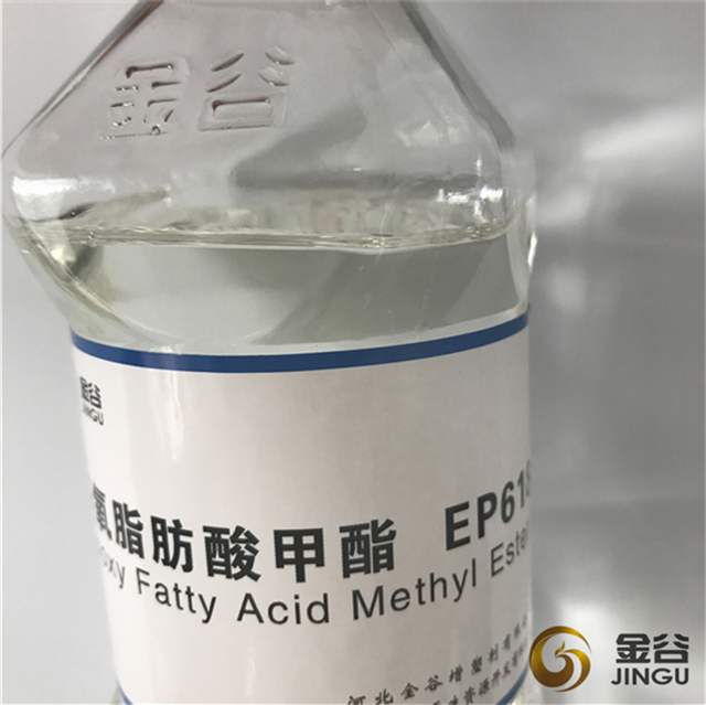 Dioctyl Phthalate DOP agent EFAME additives