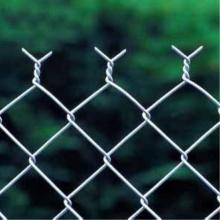 Vedação da ligação chain / cerca da malha de fio