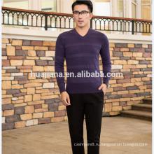 мужской фиолетовый цвет кашемировый свитер