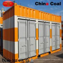 Используется 19FT модифицированных багажник помещение для хранения стальной дом контейнера для перевозок