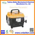 12V DC Portable 2.0HP Mini Petrol Generator For Nigeria