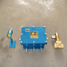 Sparyer Of Automatic Water System By Belt Conveyor