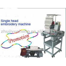 Household embroidery machine single head