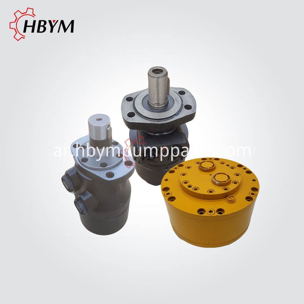 concrete pump motor