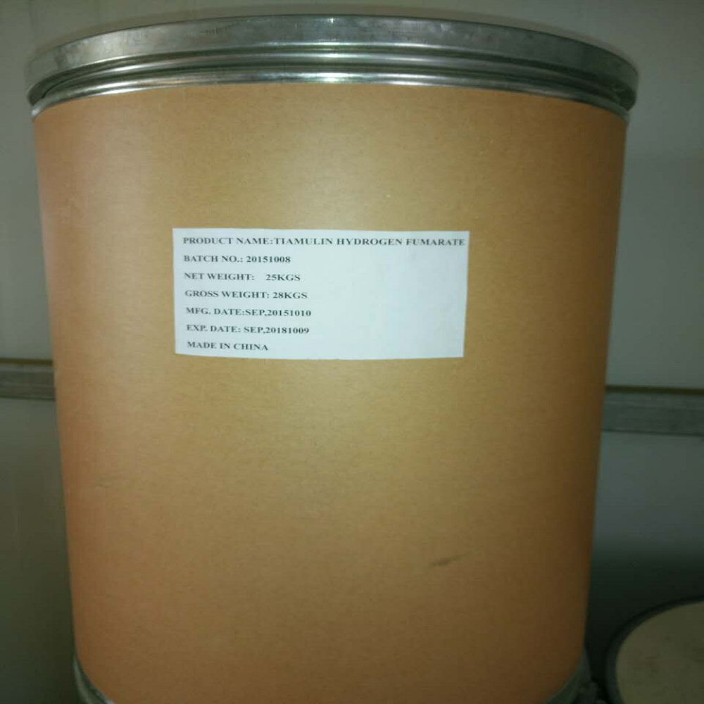 Tiamulin Hydrogen Fumarate packing-2