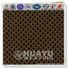YT-5532,3d spacer fabric for shoe