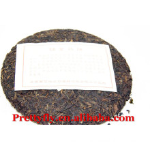 Hot Sell Yunnan Ripe Puer Tea 357g Menghai BanZhang Cake shape,Competitive price Fermented tea