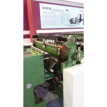 350mm Draht Notebook Making Line