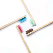 Natural Anti Bacterial Biodegradable Bristles Organic Charcoal Bamboo Toothbrush