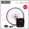 MOTORLIFE/OEM номер 80cc 250 Вт электрический велосипед комплект двигателя