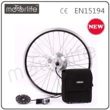 MOTORLIFE / OEM 36V250W ebike conversion électrique vélo moyeu kit de moteur