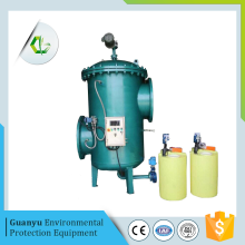 Automatic backwash comprehensive water hydro-treater