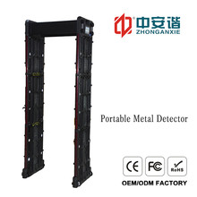 24 Detection Zones LCD Touch Screen Door Frame Metal Detector with Double Infrared