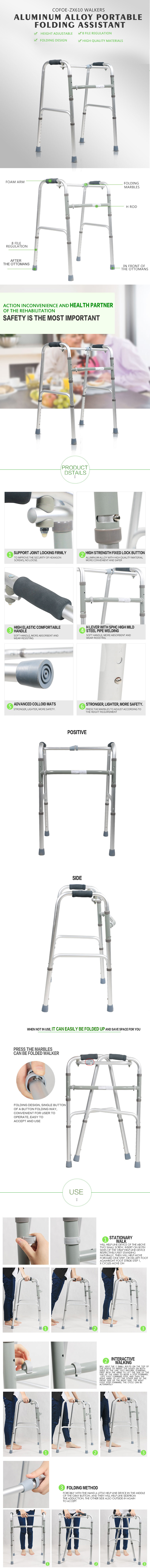 Aluminum Walking Aids