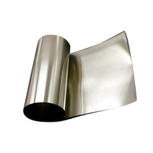 High Pure Titanium Foil