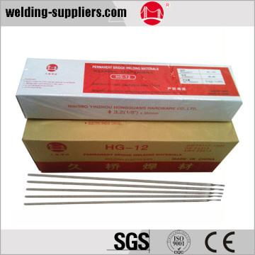 Welding electrode E6013 E7018 4.0mm