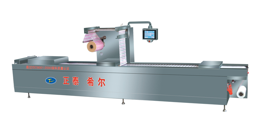 Stretch Film Vacuum Packaging Machine Food