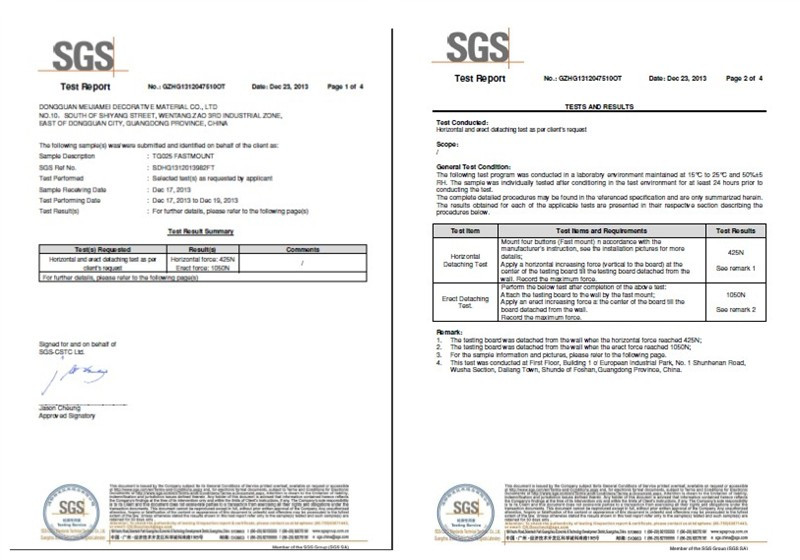 SGS report of TG025