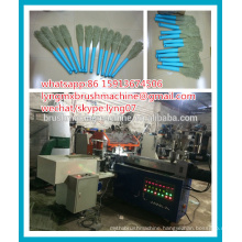 dust broom machine