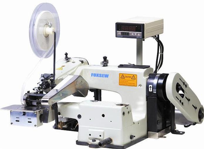 Belt Loop Making Blindstitch Sewing Machine China Manufacturer