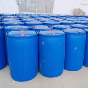 Good Fumigant Dimethyl Disulfide Replacing Methyl Bromide