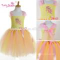 2017 nouveau design personnalisé fait fille fleur tutu robe coloré princesse costume enfants partie de mariage demoiselle d'honneur tulle robe