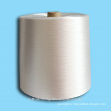 250D/10F FLAT VISCOSE RAYON FILAMENT YARN IMITATION RAYON YARN