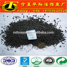 4.0mm CTC 80% cylindrical activated carbon price in kg