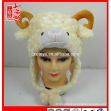 New products novelty plush animal head hat cute plush sheep lamb animal shaped hat