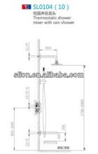 Thermostatic shower mixer & digital thermostat faucet