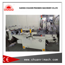 Automatic Self-Adhesive Label Die-Cutting Machine with Punching and Filming Function