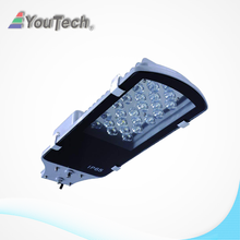 high power waterproof 24w led street lamp