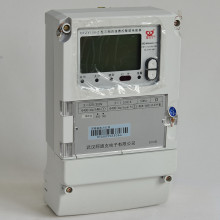 AMR Smart Credit Charged Electronic Energy Power Meter