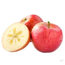 2017 fresh fruit rich selenium apple gold