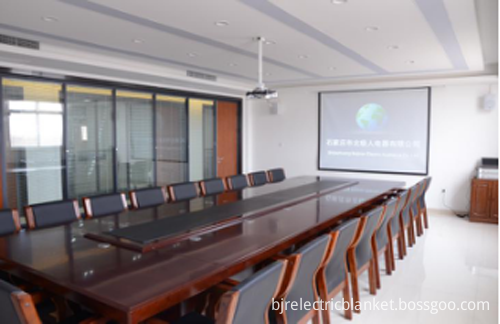 Beijiren electric blanket company meeting room