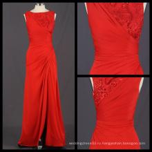 Новое Прибытие 2017 На Заказ Красный Вечернее Платье Вышитая Длинная Платье