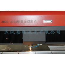 Laser Cutting/Engraving Machine (JMQG-3015)
