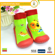 2015 hot sale lovely cheap wholesale baby kids socks shoes